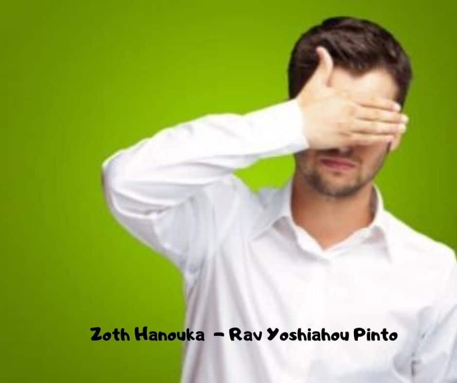 Zoth Hanouka - Rav Yoshiahou Yossef Pinto Shalita