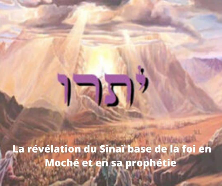 La révélation du Sinaï base de la foi en Moché et en sa prophétie