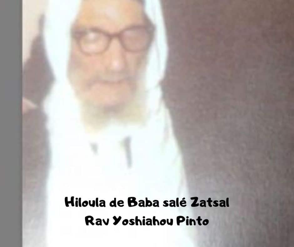 Hiloula de Baba Salé Zatsal - Rav Yoshiahou Pinto