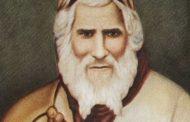 Les dix plaies d'Egypte - Rabbi Yaakov Abe'hséra