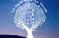 Que représente AZ de la Chira ? (Sms Torah)