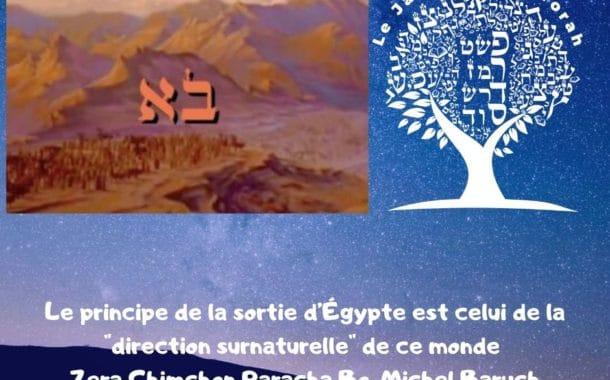 Le principe de la sortie d'Égypte est celui de la direction surnaturelle