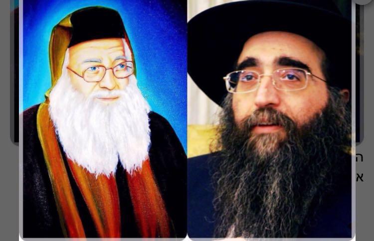 Hiloula du Tsadik Baba Méir - Rav Yoshiahou Pinto