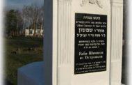SEGOULA DE LA VEILLE DE PESSAH  Traduction de la fameuse lettre de Rabbi Chimchon d'Ostropolie zl.