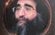 Chacun est dans l'obligation de rapprocher les cœurs. Rav Yoshiahou Pinto