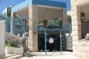 Rabbi Akiva n'est pas mort grâce à Rabbi Chimon Bar Yo'hay. Rav Yoshiahou Pinto