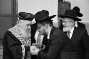 Annulation des vœux la veille de Roch Hachana. Rav Itshak Yossef 7/9/19