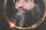 Le service d'Hachem spécifique au mois d'Eloul. Rav Yoshiahou Pinto