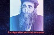 La réparation des trois semaines -  Rav Yoshiahou Pinto