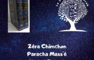 Zéra Chimchon Paracha Mass'é - Michel Baruch
