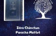Zéra Chimchon Paracha Mattot - Michel Baruch