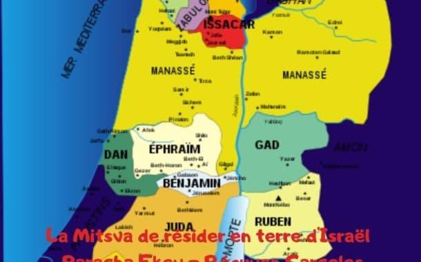 La Mitsva de résider en terre d'Israël - Paracha Ekev - Réouven Carceles
