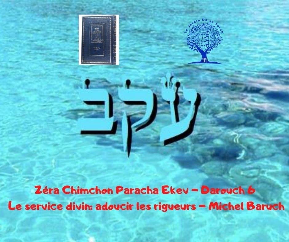 Zera Chimchon Paracha Ekev - Le service divin: adoucir les rigueurs