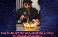 Les périodes difficiles sont des examens d'Hachem. Rav Yoshiahou Pinto