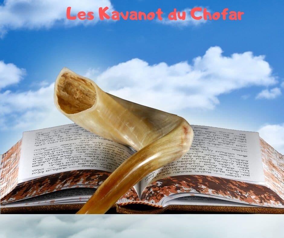 Les intentions (Kavanot) profondes des sonneries du Chofar