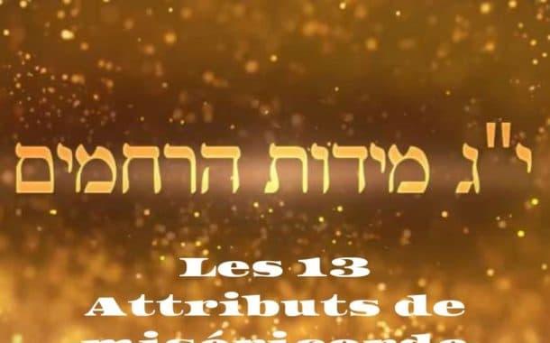 Elloul les Sélihot (2). Les 13 attributs de clémence. Michel Baruch