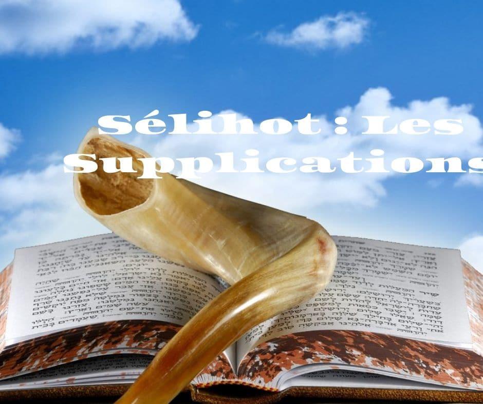 Eloul les sélihot (3) – Les Supplications – Michel Baruch