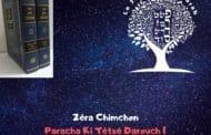 Zéra Chimchon Paracha Ki Tétsé - L'illusion face à la réalité