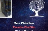 Zéra Chimchon Parachat Choftim Drouchim 4 et 1. Michel Baruch