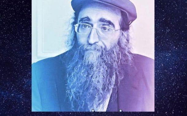 Ne crois pas en toi jusqu'au jour de ta mort - Rav Yoshiahou Pinto