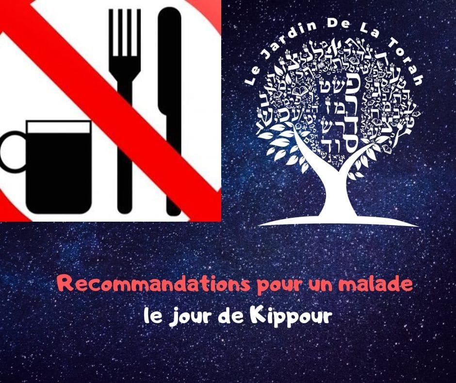 Recommandations pour un malade le jour de Kippour - Rav Yoël Hattab