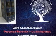 Zéra Chimchon Parachat Béréchit (audio) Darouch 1. La bénédiction