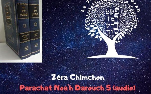 Zéra Chimchon Parachat Noa'h (audio) Darouch 5. Michel Baruch