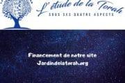 Financement du site Jardin de la Torah
