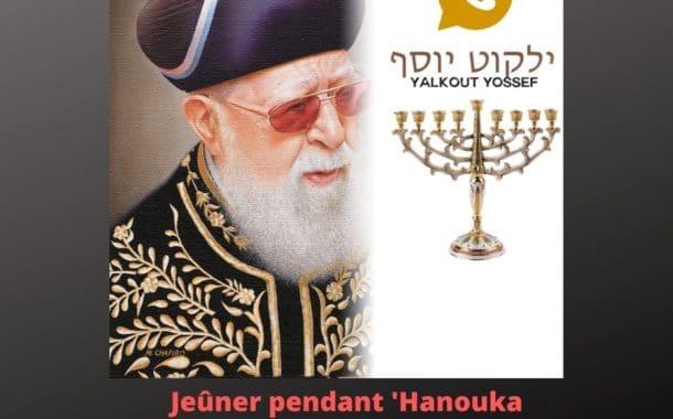 Jeûner pendant 'Hanouka.  - Yalkout Yossef Ch. 670 §6-8