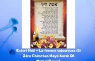 Zéra Chimchon La femme valeureuse Echet Haïl (5) Paracha Hayé Sarah.