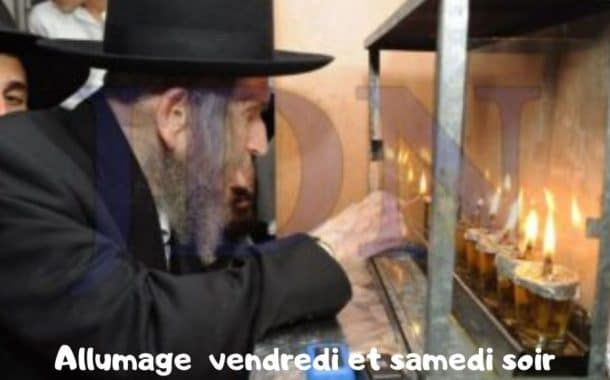 Allumage de Hanoukka le vendredi et le samedi soir - Torat Hamoadim