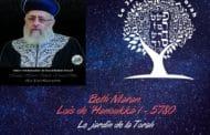 Beth Maran Lois de Hanouka I. Cours Rav Itshak Yossef  7 décembre 2019