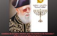 Combien de bougies allumer pour Hanouka ? Yalkout Yossef Ch. 671 §6-7