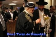 Divré Torah de Hanoukka - jardindelatorah