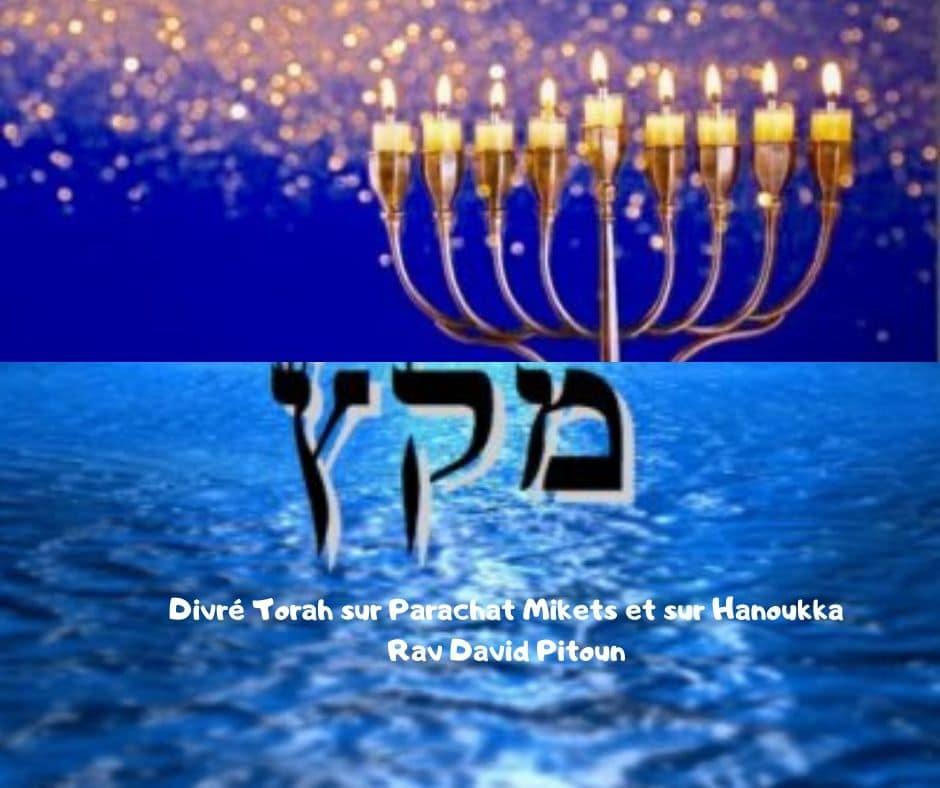 Divré Torah sur Mikets et 'Hanouka - Rav David Pitoun