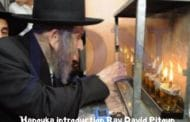 'HanoukaIntroduction - Rav David Pitoun