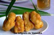 Les beignets de 'Hanouka - Yalkout Yossef Ch. 670 §15-21