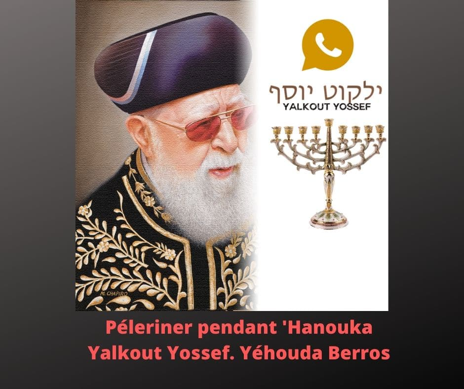 Péleriner pendant 'Hanouka – Yalkout Yossef Ch. 670 §9-10