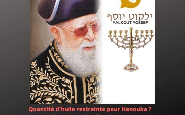 Quantité d'huile restreinte pour Hanouka. Yalkout Yossef Ch. 671 §10-12