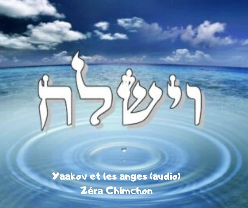 Zéra Chimchone Paracha Vaychla'h (audio) Darouch 1. Michel Baruch