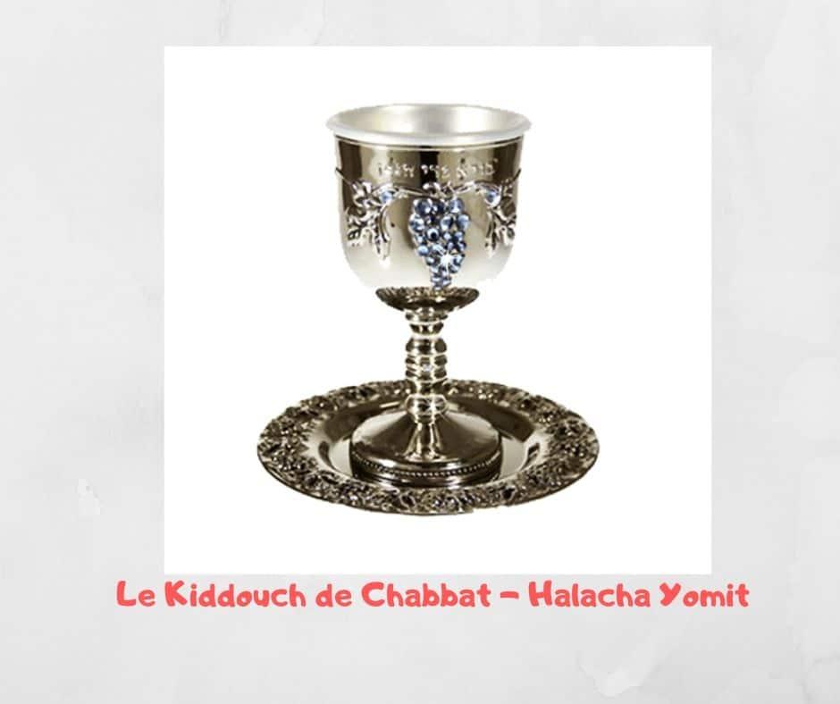 Le Kiddouch du Chabbat - Halacha Yomit