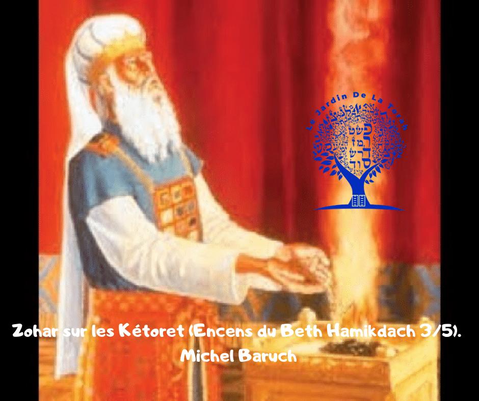 Zohar sur les Kétoret (Encens du Beth Hamikdach 3/5). Michel Baruch