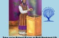 Zohar sur les Kétoret (Encens du Beth Hamikdach 1/5). Michel Baruch