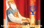 Zohar sur les Kétoret (Encens du Beth Hamikdach 2/5). Michel Baruch