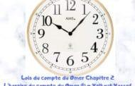 L'horaire du compte du 'Omer (1) Yalkout Yossef - Yéhouda Berros