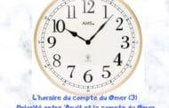 L'horaire du compte du Omer (3) Priorité entre 'Arvit et compte du Omer