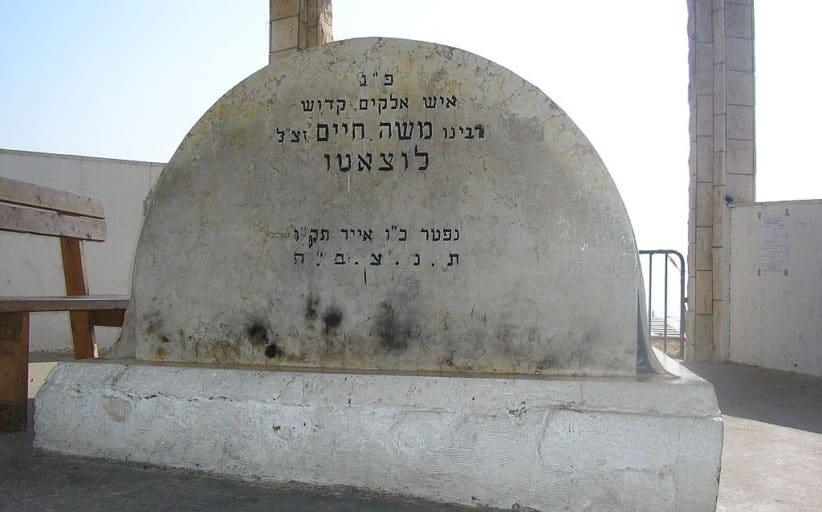 Hiloula de Rabbi Moché Haïm Luzzatto Zatsal - Michel Baruch