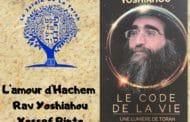 L'amour de Dieu (d'Hachem) - Rav Yoshiahou Yossef Pinto