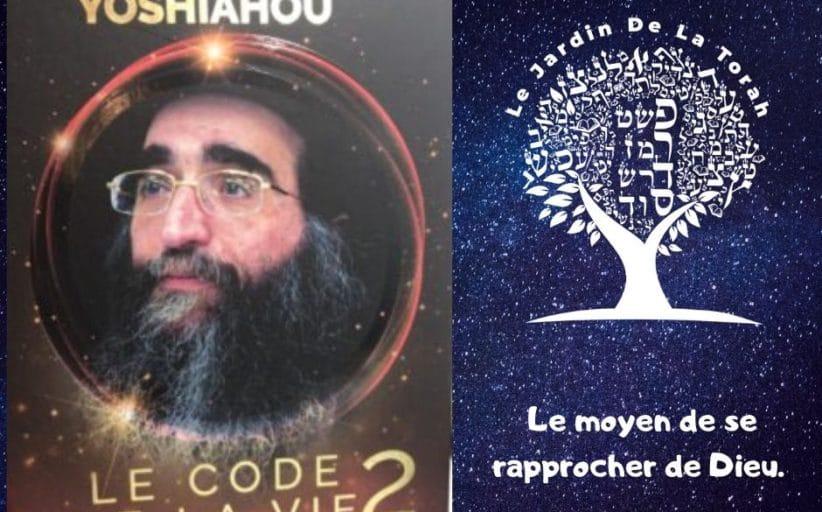 Le moyen de se rapprocher de Dieu. Rav Yoshiyahou Yossef Pinto