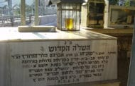 Téfilat Hachlah - Prière du Chlah hakadoch pour la réussite de nos enfants